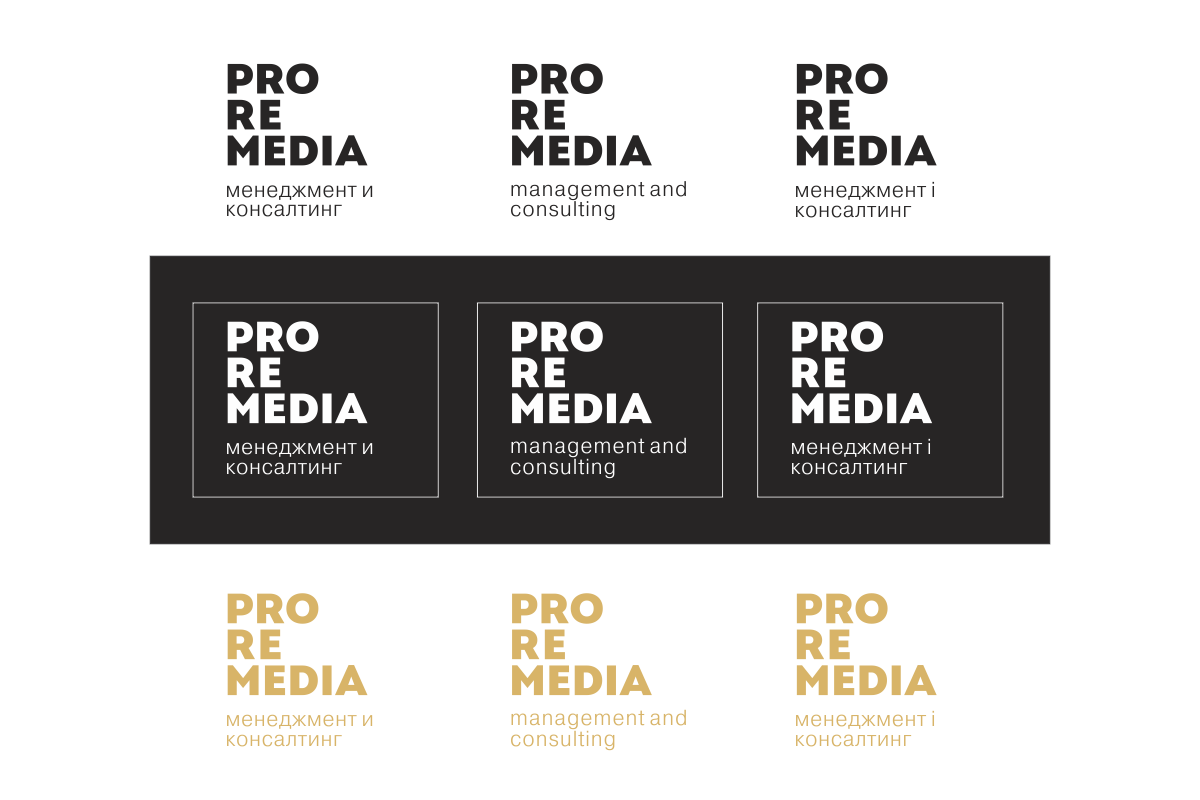 http://imprint.md/img/client/Promedia/proremedia_logo_2_variatii.png