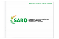 https://imprint.md/img/client/SARD/brand/sard_guidelines_preview_for_site_8.png